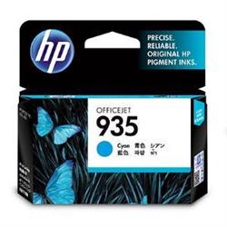 HP 935 CYAN INK C2P20AA