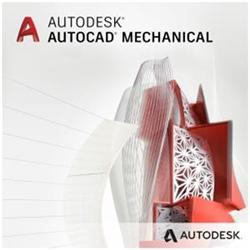 AUTODESK AUTOCAD MECHANICAL MAINTENANCE PLAN 1 YEAR RENEWAL