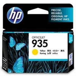 HP 935 YELLOW INK C2P22AA