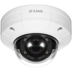 VIGILANCE 5MP DAY NIGHT OUTDOOR VANDAL-PROOF MINI DOME POE NETWORK CAMERA OPTIONAL POWER SUPPLY AVAILABLE DLP101-12V1.5A