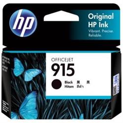 HP 915 BLACK  INK CARTRIDGE
