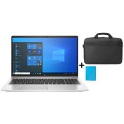 PB 650 G8 I5-1145G7 VPRO 8GB 256GB + MY PASSPORT 2TB BLUE + HP PRELUDE 15.6 TOP LOAD