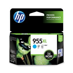 HP 955XL CYAN  INK CATRIDGE