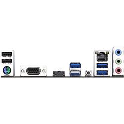 GIGABYTE B550M H MB- 2XDDR4- 4XSATA- 1XM.2- USB3.2 GEN1- UATX- 3YR