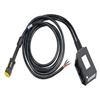 vc5090-dc-power-cable-(with-filter)