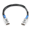 3800-0.5m-stacking-cable