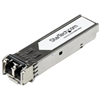 sfp-citrix-ew3a0000712-compatible-ew3a0000712-st
