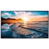 qh65r-65in-uhd-700nit-commercial-display-lh65qhrebgcxxy