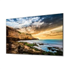 qe50t-50in-uhd-16-7-commercial-display-lh50qetelgcxxy