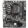 a520m-a-pro-motherboard-a520m-a-pro