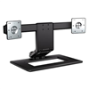 hp-adjustable-dual-display-stand-aw664aa