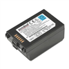 mc70-mc75-2.5x-battery-li-ion-4800mah