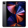 apple-ipad-pro-12.9in-5th-gen-128gb-wifi-5g-s-grey-mhr43x-a