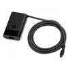 hp-65w-usb-c-slim-power-adapter-3pn48aa