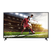 bundle-lg-commercial-(uu640c)-65-uhd-tv-logitech-meetup-conference-kit