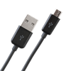 usb-2.0-a-to-b-cable-0.5m-cab-prusb05-1