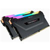 corsair-vengeance-rgb-pro-ddr4-3200mhz-64gb-2x32gb-dimm-unbuffered-16-20-20-38-xmp-2.0-black-heatspreader-rgb-led-1.35v-cmw64gx4m2e3200c16