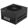 gigabyte-p850gm-power-supply-850w-80-plus-gold-modular-5yr-wty-gp-p850gm