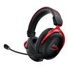 hyperx-cloud-ii-wireless-headset-hhsc2x-ba-rd-g