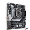 intel-h510-(lga-1200)-micro-atx-motherboard-with-pcie-4.0-32gbps-m.2-slot-wifi-5-intel-1-gb-ethernet-prime-h510m-a-wifi