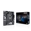 intel-h510-(lga-1200)-micro-atx-motherboard-with-pcie-4.0-32gbps-m.2-slot-intel-1-gb-ethernet-usb-3.2-prime-h510m-e