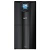 apc-smart-ups-smc3000i-$100-netflix-e-gift-card-bundle-smc3000i-netflix