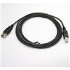 printer-cable-usb-a-b
