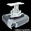 projector-ceilng-mount-flush-white-th-wh-pj-fm