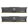vulcan-z-ddr4-gaming-memory-dimm-8gb-(2x4gb)-2666mhz-grey-heatspreader-tlzgd48g2666hc18hdc01