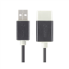 alogic-2m-usb-2.0-type-a-to-type-a-extension-cable-male-to-female-moq-20-usb2-02-aa