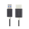 alogic-2m-usb-3.0-type-a-to-type-a-extension-cable-male-to-female-moq-9-usb3-02-aa